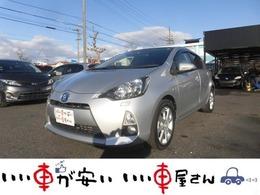 トヨタ アクア 1.5 G 1オーナ 禁煙 HDD スマキー ETC 車検2年含