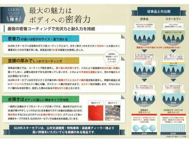Bプラン画像:お問い合わせは MINI正規ディーラーMINI NEXT 大阪北店 0066-9757-386046までお気軽にお問い合わせ下さいませ♪
