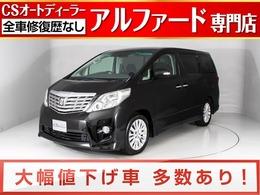 トヨタ アルファード 2.4 240S 後席モニター保証付