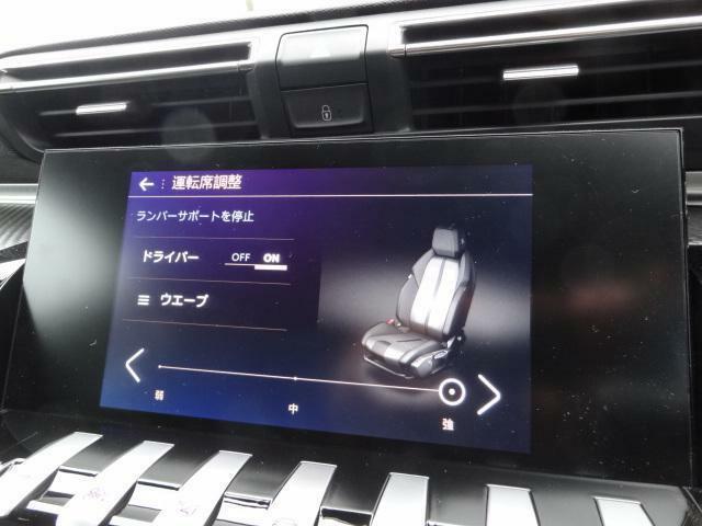 アクティブランバーサポートをフロントシートには装備