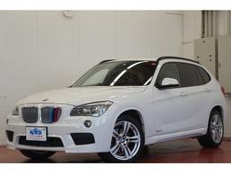 BMW X1 xドライブ 20i Mスポーツ 4WD スマートキーアイドリングETC禁煙記録簿付