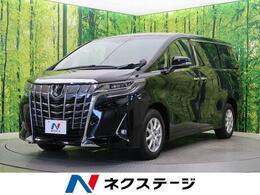 トヨタ アルファード 2.5 X 4WD セーフティセンス SDナビ LEDヘッド 禁煙