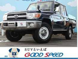 トヨタ ランドクルーザー70ピックアップ 4.0 4WD デフロック フロントフォグ A/Tタイヤ