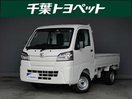 ダイハツ ハイゼットトラック 660 スタンダード SAIIIt 3方開 4WD スマアシ付