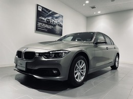 BMW 3シリーズ 318i ワンオーナー 認定中古車