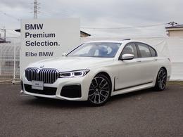 BMW 7シリーズ 740i Mスポーツ レーザーライト茶革電動ハーマンカードン