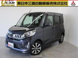 三菱 eKスペース 660 カスタム T eアシスト 4WD ナビ・地デジTV・全方位カメラ・ETC・ABS