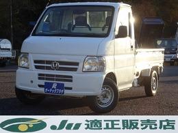 ホンダ アクティトラック 660 アタック 4WD パワステ エアバック 作業灯