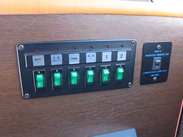各部の操作スイッチ、インバーターのリモートスイッチです♪