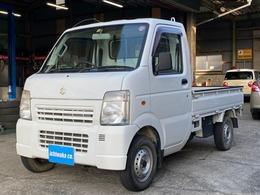 スズキ キャリイ 660 KCエアコン・パワステ 3方開 4WD 車検整備付 オートマ 3AT