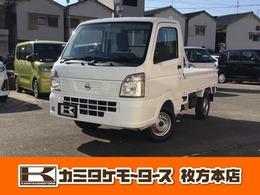 日産 NT100クリッパー 660 DX 軽自動車・トラック・フロア5速MT