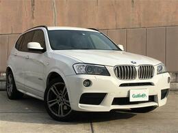 BMW X3 xドライブ20d ブルーパフォーマンス Mスポーツパッケージ ディーゼルターボ 4WD HDDナビBカメラ クルーズコントロール