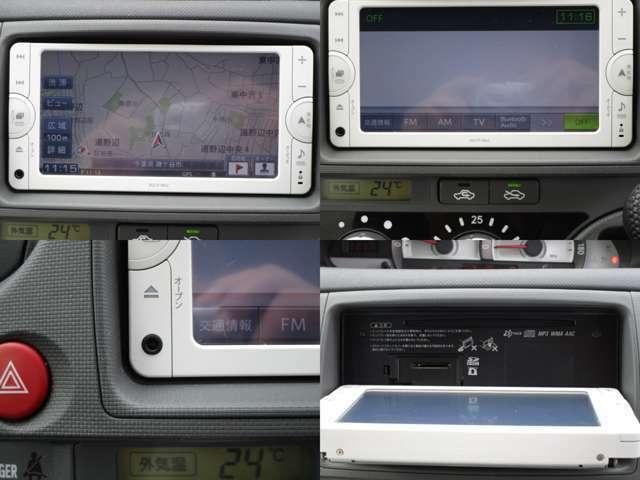 ワンセグ対応純正メモリーナビ&CD&MP3&SDの組み合わせで、AUX(外部入力端子)&BTオーディオで、色々なポータブル機器にも対応します。