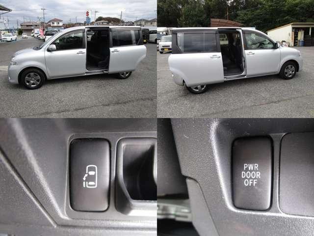 左パワースライドドアで、運転席より開閉操作が可能です。 右スライドドアには半ドア防止のイージークローザーが付いています。