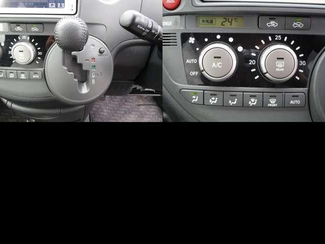 燃費・レスポンスの良いCVTオートマチック フルオートエアコンで、車内は何時も快適です。