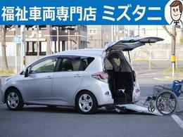 トヨタ ラクティス 1.3 X ウェルキャブ 車いす仕様車スロープタイプ タイプI 助手席側リアシート付 セーフティバー 電動固定装置 キーレス