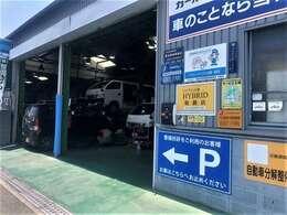 近畿運輸局指定自社認証工場での整備渡しになりますのでご安心頂けます。近県のお客様は今後の整備もお任せ下さい。