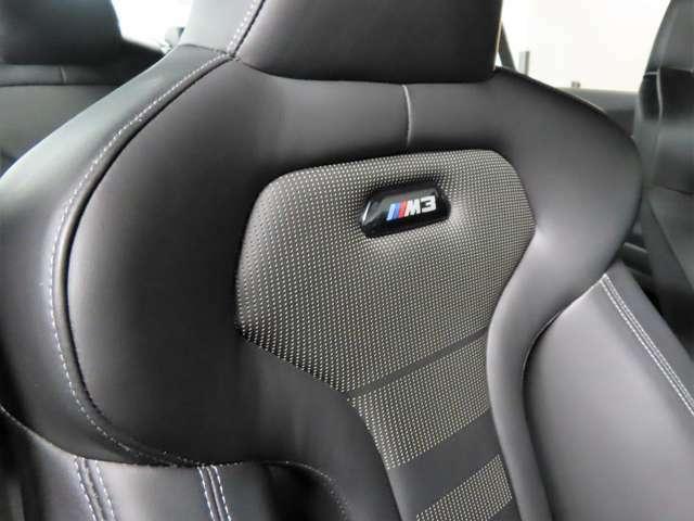 BMW Premium Selection 延長保証をご契約いただくと、登録後2年間の保証の終了後も最大2年間、補償対象箇所に不具合が生じた場合、無償にて修理いたします。