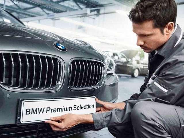 Bプラン画像:エンジンやトランスミッション、ブレーキなどの主要部分は保証期間内に保証します。万一、修理が必要な場合は工賃まで含めて無料で対応。完成度の高いBMW 認定中古車は、BMW 認定中古車は、ご購入後も安心です。