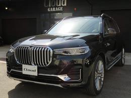 BMW X7 xドライブ35d デザイン ピュア エクセレンス ディーゼルターボ 4WD パノラマ OP22インチ コンフォートシート