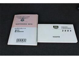 保証書/整備手帳/取扱説明書/記録簿付きです。