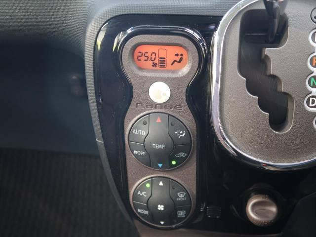 【オートエアコン】一度お好みの温度に設定すれば、車内の温度を検知し風量や温度を自動で調整。暑い…寒い…と何度もスイッチ操作をする必要はありません。快適な車内空間には必須の機能ですね♪
