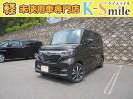 ホンダ N-BOX カスタム 660 G L ホンダセンシング 届出済未使用車 衝突軽減ブレーキ付き