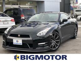 日産 GT-R 3.8 ブラックエディション 4WD HDDナビ/シートフルレザー/ヘッドランプHID