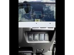 安心の三菱の中古車はすべて保証付き!