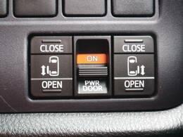 両側電動パワースライドドア装備!ボタン一つで開閉可能!狭い駐車場やお子様連れの方には大人気の装備★ミニバンを購入するなら必須装備です!