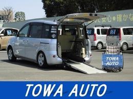 トヨタ シエンタ 1.5 X ウェルキャブ 車いす仕様車 スロープタイプ タイプI
