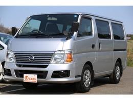 日産 キャラバン 2.0 DX ロングボディ 5AT ガソリンNox適合 キーレスETC