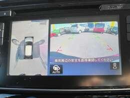 インテリジェント アラウンドビューモニター(移動物 検知機能付)車の周りで移動移動するものを検知して、表示とブザーにより注意を促します。