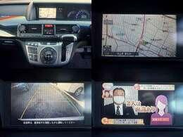 純正HDDインターナビ!フルセグTV、CD録音&DVD再生、バックカメラ付き!!