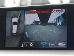 オプションのパノラマビューモニター(¥140000)が装備されております♪狭い駐車もこれがあるとスムーズにできますね★