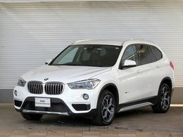 BMW X1 xドライブ 20i xライン 4WD LEDライト 18AW Aトランク Bカメラ