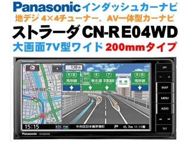 Aプラン画像:☆パナソニックフルセグメモリーナビ!DVD・CD・SDはもちろん、Bluetoothも搭載してます♪