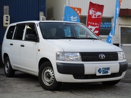 トヨタ プロボックスバン 1.5 DX 車検整備付・あんしん1年保証付