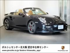 ポルシェ 911カブリオレ の中古車 ターボ PDK 4WD 大阪府箕面市 938.0万円