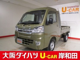 ダイハツ ハイゼットトラック 660 ジャンボ SAIIIt 3方開 LEDヘッドライト・リモコンキ-