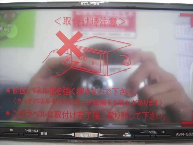 Bプラン画像:☆一体型最新メモリーナビ・フルセグ7型TV