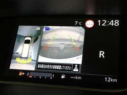 【アラウンドビューモニター】上から見下ろしたように駐車が可能です。安心して縦列駐車も可能です。