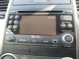 デジタル表示のCDチューナー