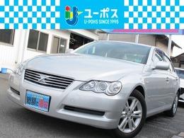 トヨタ マークX 2.5 250G HDDナビ・バックカメラ・ETC・HIDライト
