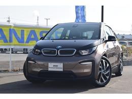BMW i3 スイート レンジエクステンダー装備車 認定中古車全国2年保証付 デモカー