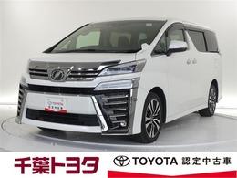トヨタ ヴェルファイア 2.5 Z Gエディション 4WD 予防安全装備装着車