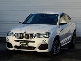 BMW X4 xドライブ35i Mスポーツ 4WD 19AW黒革地デジACCPDCLED1オナ禁煙認定車