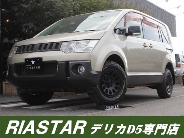 【専門店RIASTAR】 NV350キャラバン・デリカD5専門店 RIASTAR(リアスター) です!RIASTARは在庫多数保有・随時入庫致しております。ぜひRIASTARにお任せ下さい!