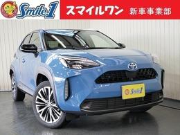 トヨタ ヤリスクロス 1.5 ハイブリッド Z 新車/装備9点付き TVナビキット