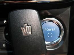 【キーレスアクセス&プッシュスタート】鍵をバックやポケットに入れたままで、鍵の開閉やエンジンの始動を行うことが可能でございます。